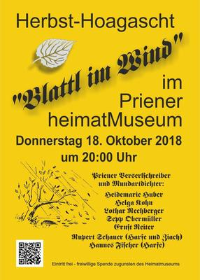 Herbst-Hoagascht Blattl im Wind