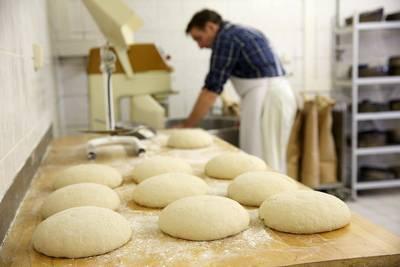 Interner Link zur Veranstaltung: Vom Korn zum Brot