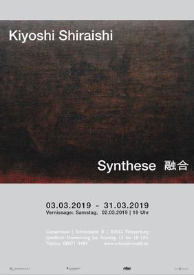 Synthese  ?? G?sei  - Kontemporre Kunst aus Tokyo
