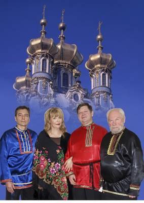 Interner Link zur Veranstaltung: Russische Seele - Petersburger Vokalquartett