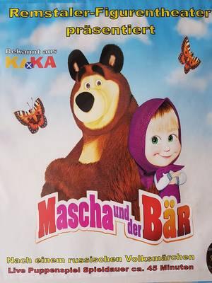 Kinderpuppentheater