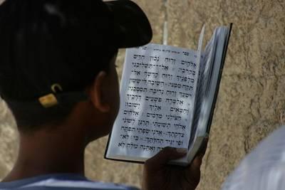 Interner Link zur Veranstaltung: Das Judentum. Grundlagen, Glaube und Entwicklung