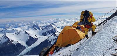 Interner Link zur Veranstaltung: Vortrag. Bild. Film. Mount Everest