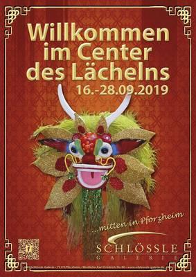Interner Link zur Veranstaltung: Willkommen im Center des Lächelns