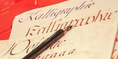 Interner Link zur Veranstaltung: Kalligraphie für Anfänger ? vierteiliger Kurs