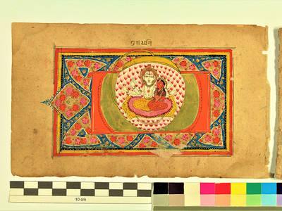 1000 Namen Visnus  Illustrierte Sanskrit-Handschriften