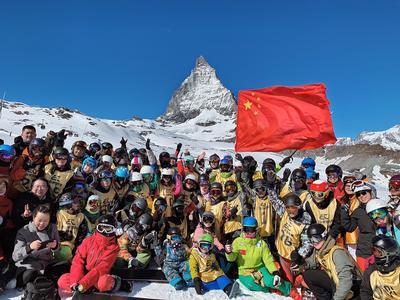 Chinese Ski Race
